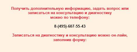 Ненужные операции на позвоночнике